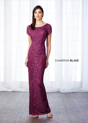 Last Dress In Stock; Size: 16, Color: Dark Raspberry - Cameron Blake - 217637