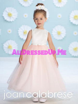 Joan Calabrese - 116367 - All Dressed Up, Flower Girl - Mon Cheri - - Dresses Wedding Youth Child Girls Children First Holy Communion special event Chattanooga Hixson Shops Boutiques Tennessee TN Georgia GA MSRP Lowest Prices Sale Discount