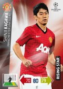 Champions League Adrenalyn XL 2012/2013 Shinji Kagawa 12/13 Rising Star