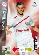 Champions League Adrenalyn XL 2012/2013 Giannis Fetfatzidis 12/13 Rising Star