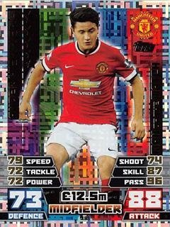 Match Attax 2014/2015 Ander Herrera Man Of The Match 14/15
