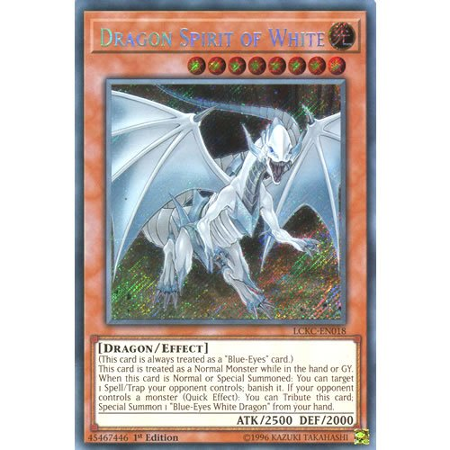YuGiOh : LCKC-EN018 1st Ed Dragon Spirit of White Secret Rare Card - ( Legendary Collection Kaiba Mega Pack Yu-Gi-Oh! Single Card )