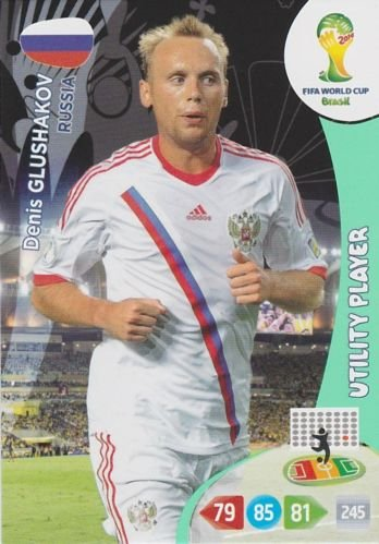 FIFA World Cup 2014 Brazil Adrenalyn XL Denis Glushakov Utility Player
