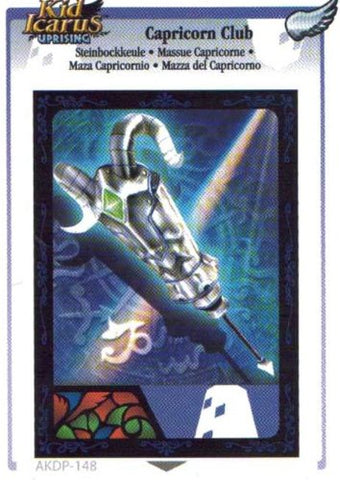 Kid Icarus Uprising AKDP 148 - Capricorn Club Silver Wing Rare Card