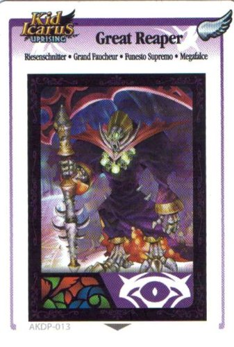 Kid Icarus Uprising AKDP 139 - Great Reaper Palm Silver Wing Rare Card