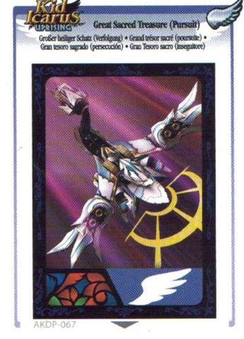 Kid Icarus Uprising AKDP 067 - Great Sacred Treasure (Pursuit) Silver Wing Rare Card