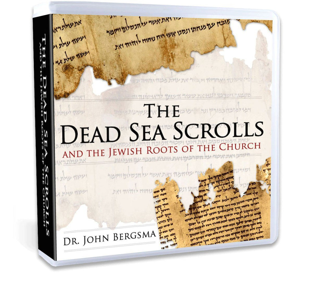 What are the Dead Sea Scrolls?  What implications are there for Catholics?  Do they shed any light on New testament figures and events like John the Baptist and the Last supper (CD).
