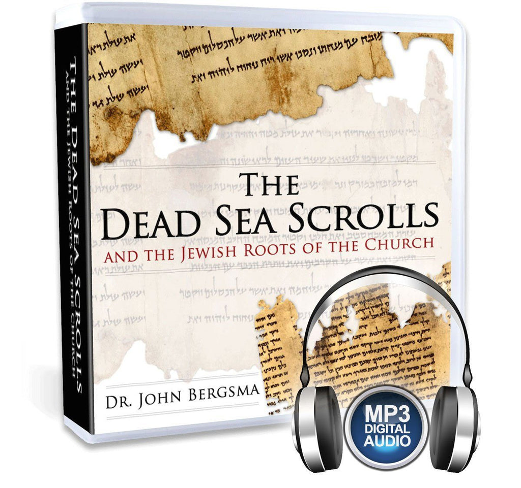 What are the Dead Sea Scrolls?  What implications are there for Catholics?  Do they shed any light on New testament figures and events like John the Baptist and the Last supper (MP3).