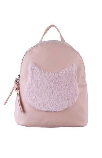 Just Kitten Backpack in Blush