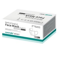 Medical Face Mask (Type IIR, Non-Sterile) Box of 50