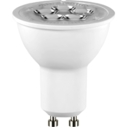 FOCO LED MR16 7W GU10 3000K ATENUABLE - LUMIKON