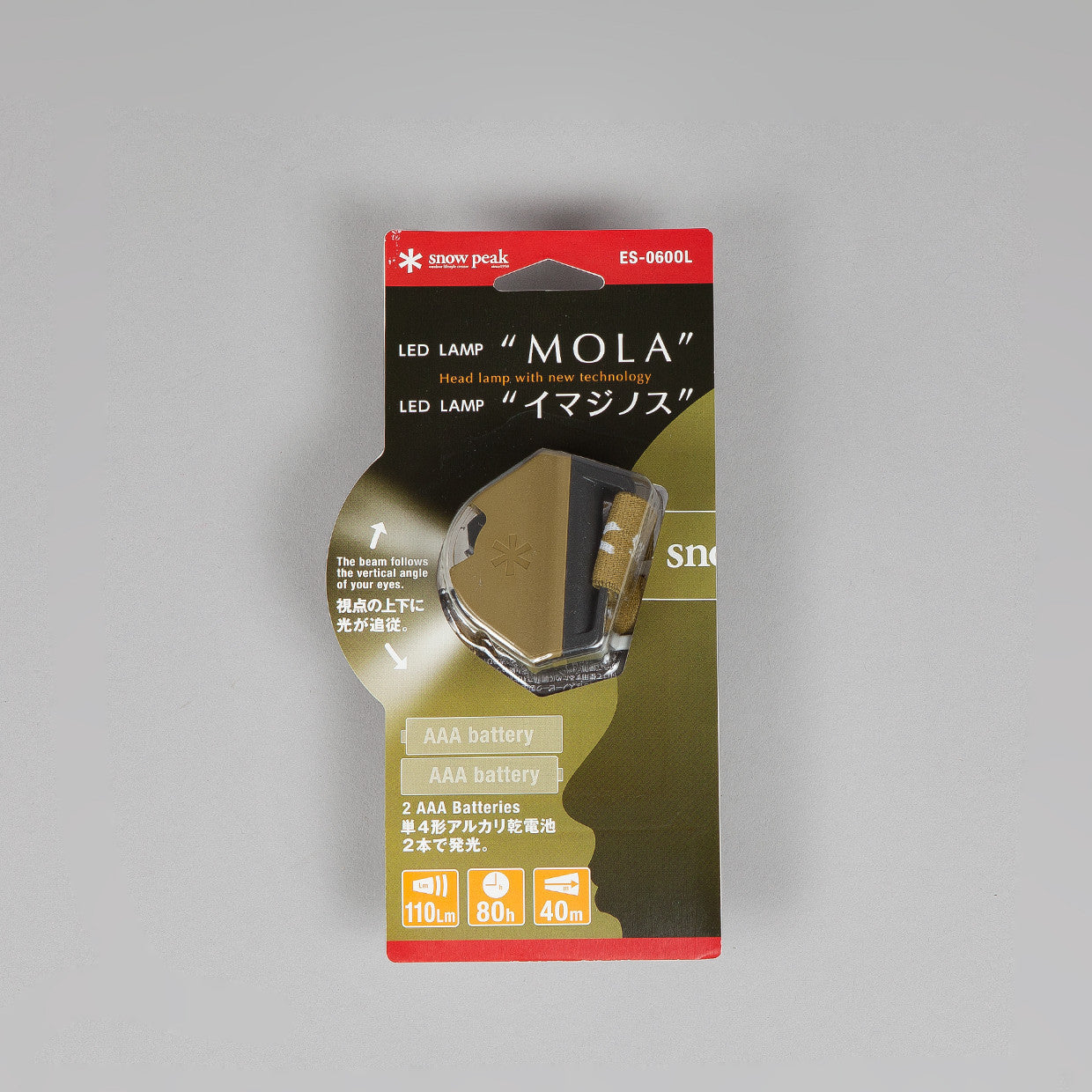 Snow Peak Mola Headlamp Olive