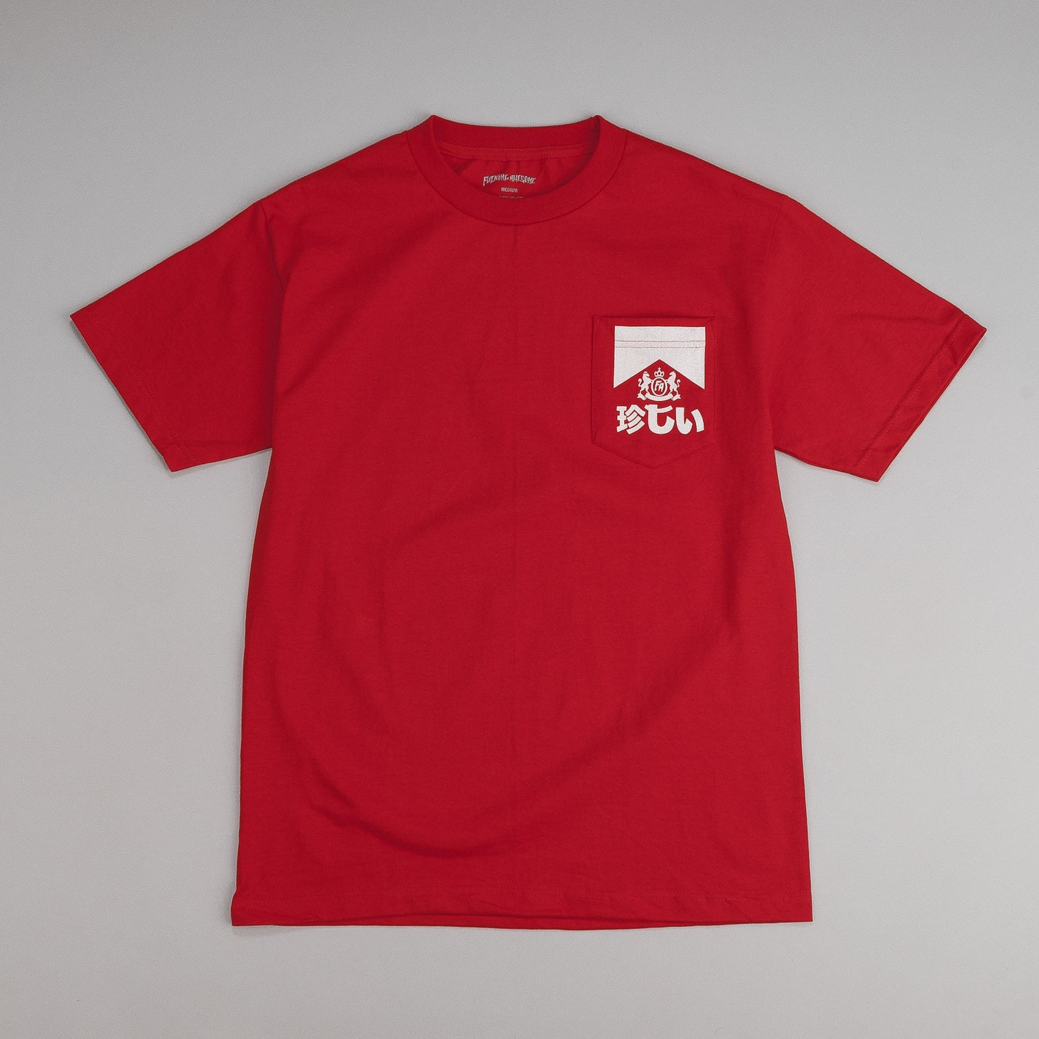 Fucking Awesome Shitsurei T-shirt - Red
