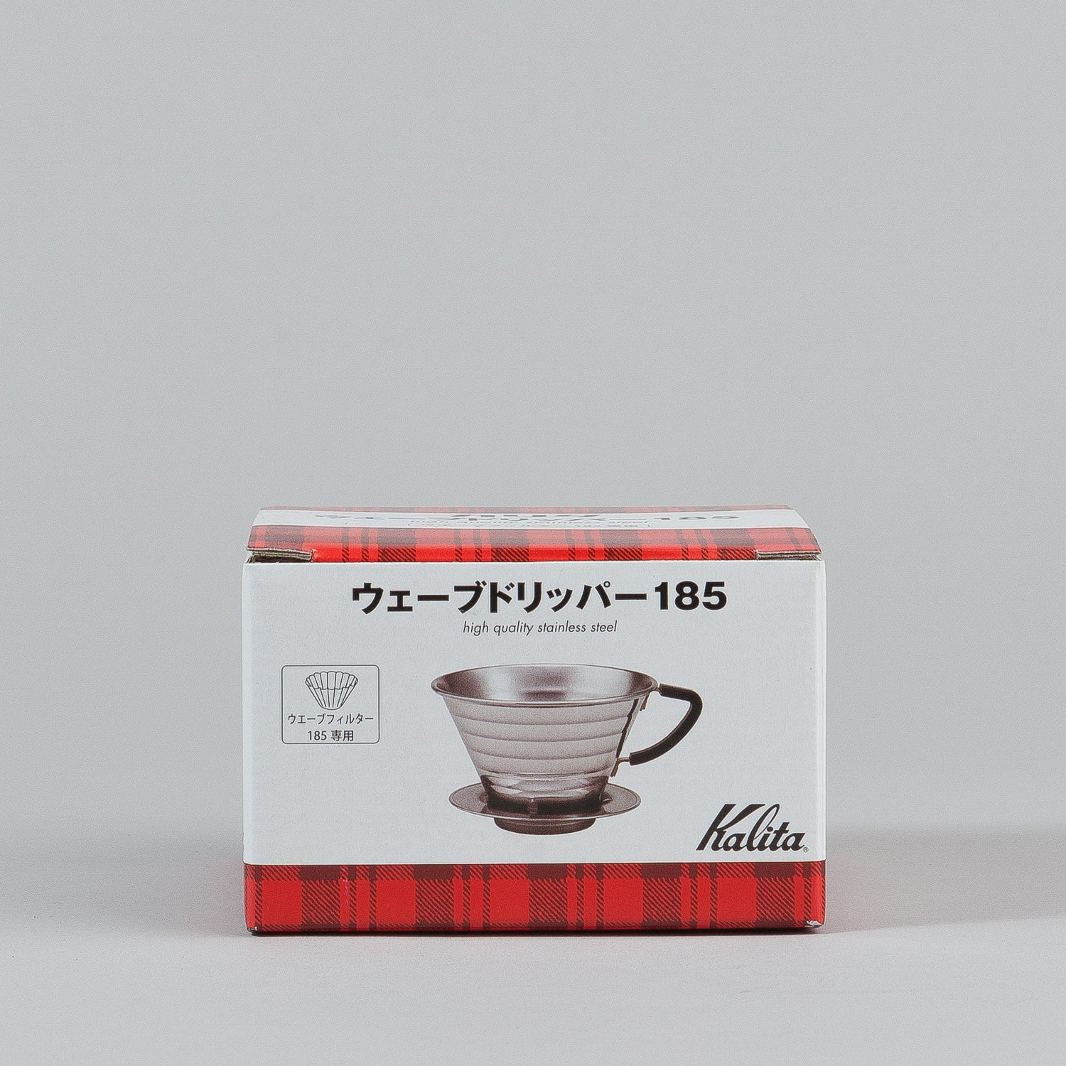 Kalita Wave Dripper 185 - Stainless Steel