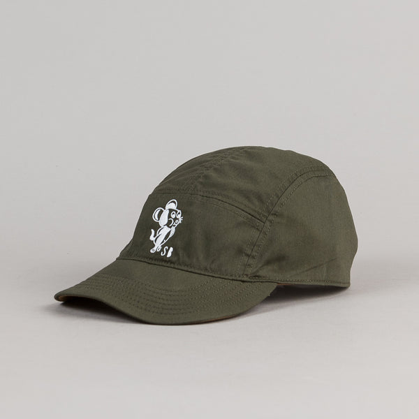 Nike SB Reversible 5 Panel Cap - Cargo Khaki / White