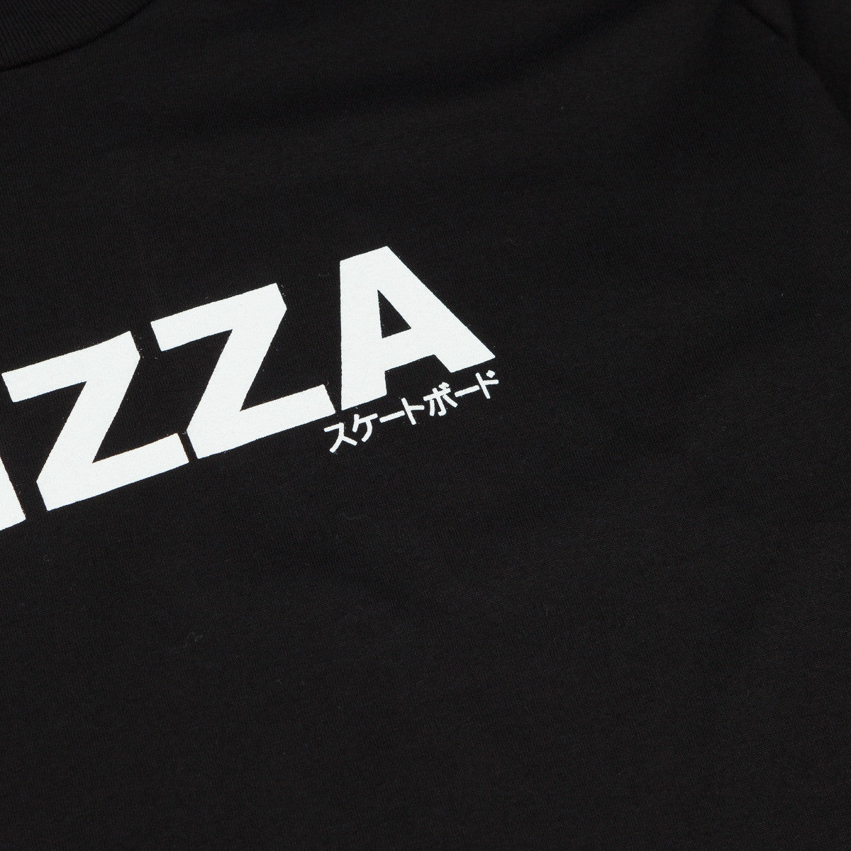 Pizza Skateboards JP Logo T-Shirt - Black