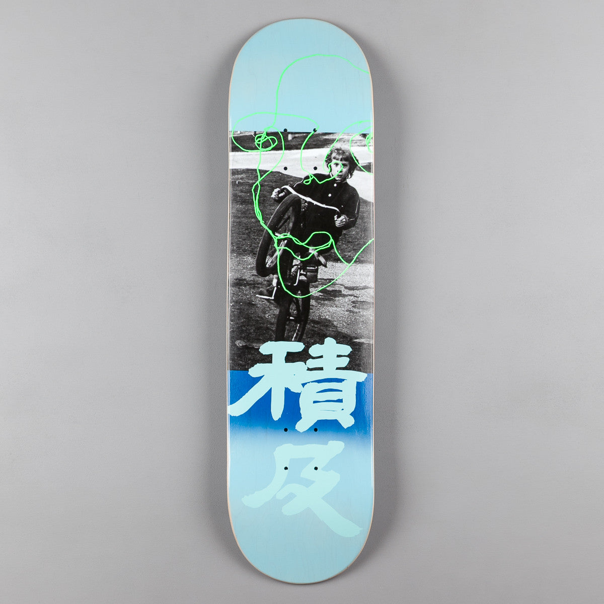 Quasi Johnson Untitled [One] Deck - Blue - 8""