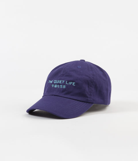 The Quiet Life Japan Dad Cap - Purple