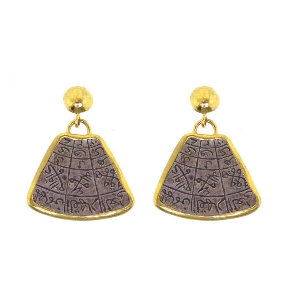 Calligraphic Tallisman Gold and Silver Earring