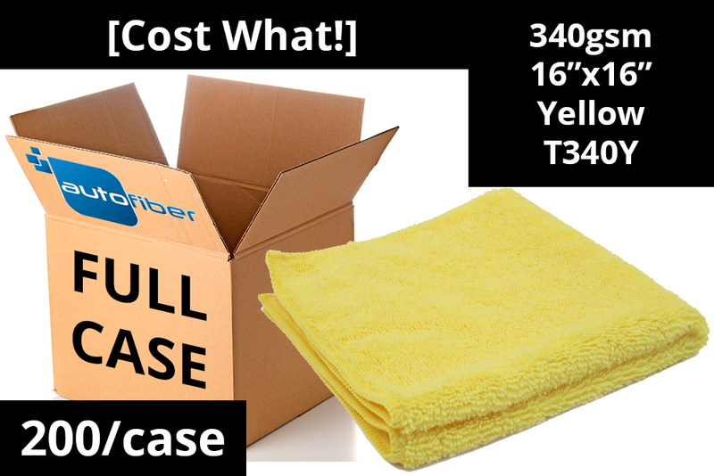 Autofiber Bulk Towel FULL CASE [Cost What!] Microfiber Shop Rag (16 in. x 16 in.) - Case of 200