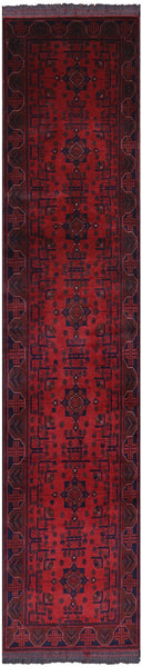 Beljik Collection Tribal Bokhara Runner Rug 3 X 13 - Golden Nile