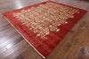 Ziegler Hand Knotted Oriental Persian Area Rug 8 X 10 - Golden Nile