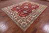 "Kazak Hand-Knotted Rug - 8' 3"" X 9' 10"" - Golden Nile"