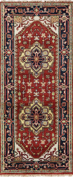 Oriental Runner 3 X 6 Heriz Area Rug - Golden Nile