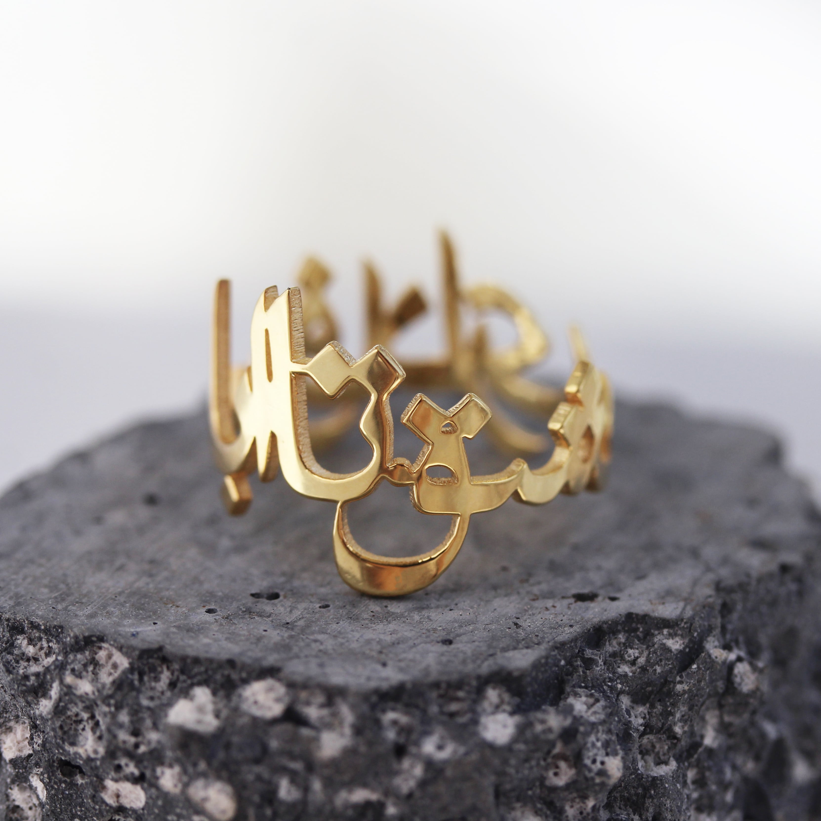 Persian or Arabic Wrap Ring