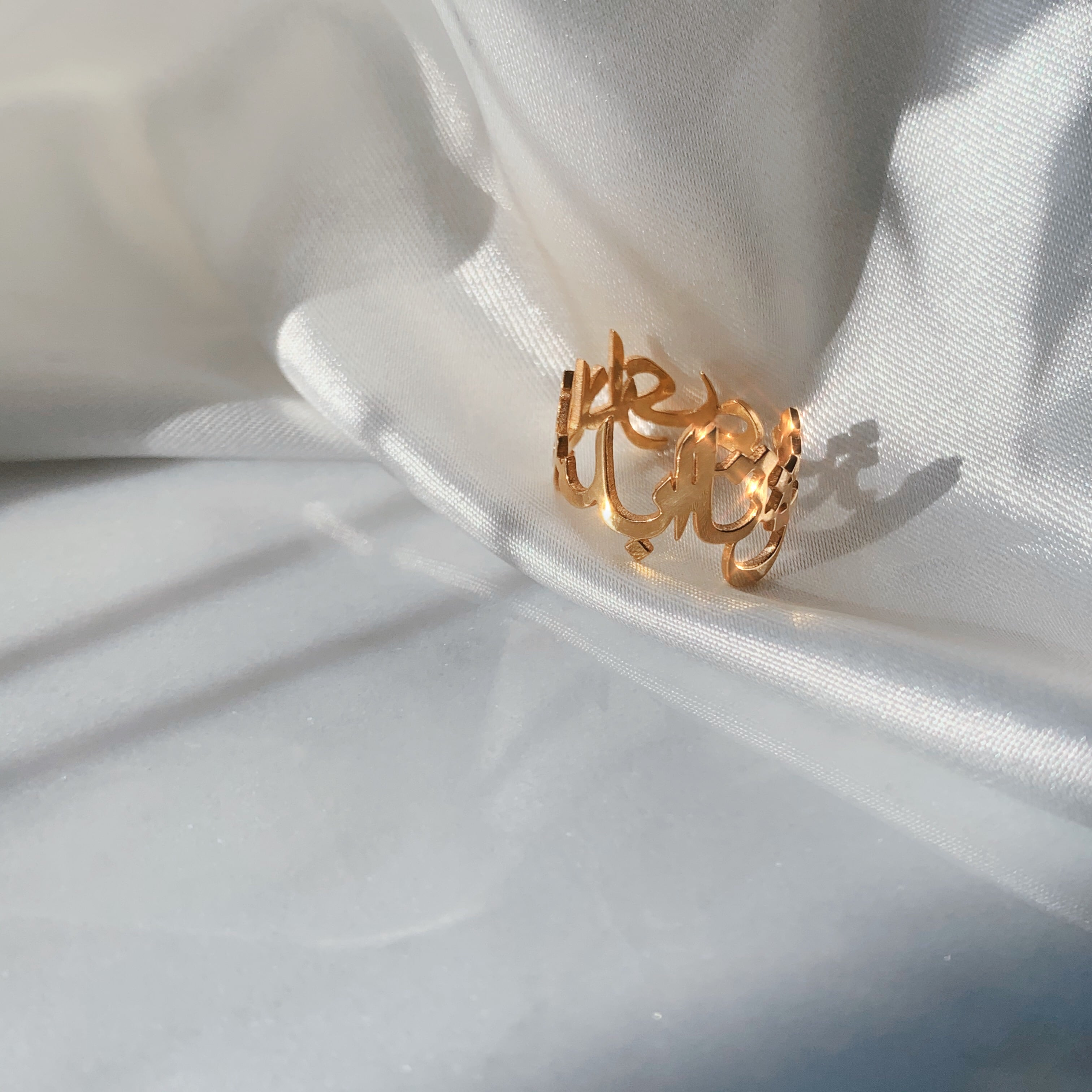 Forever Love Loyalty Farsi Wrap Ring