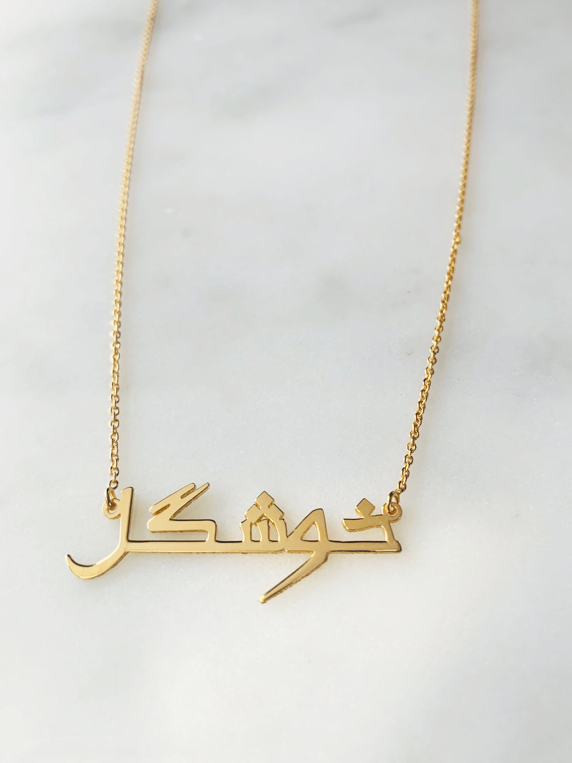 BLOCK Calligraphy Persian/Arabic Nameplate Necklace
