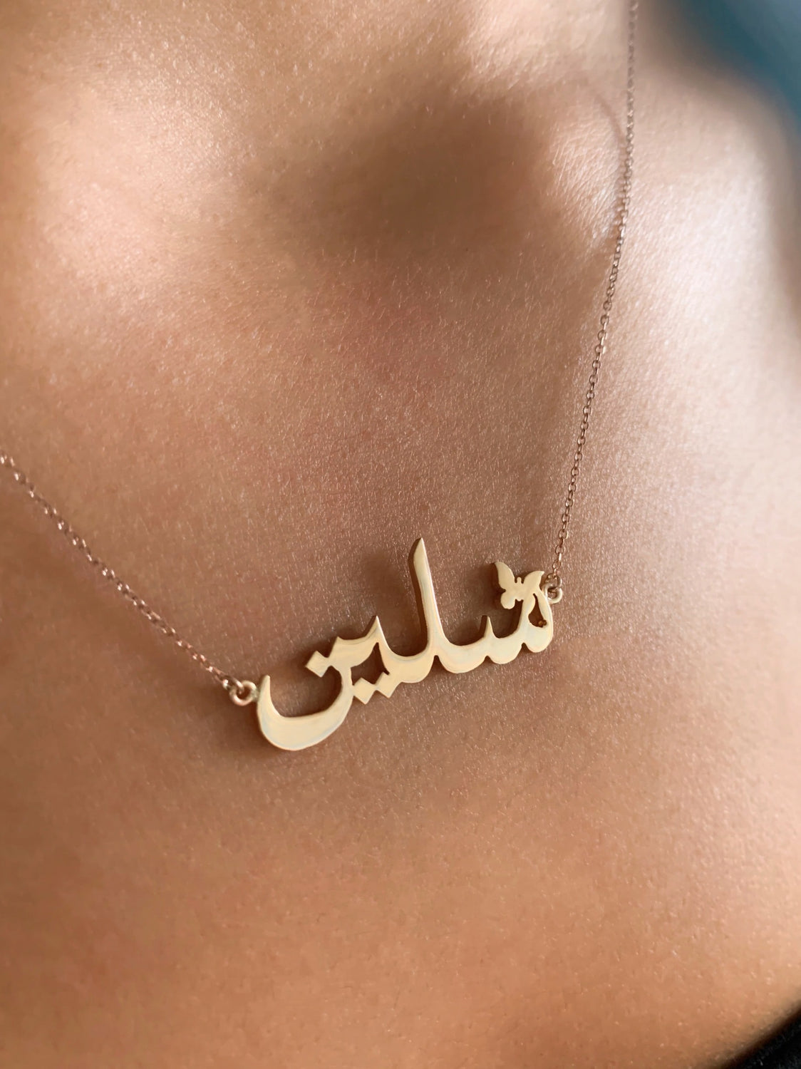 BUTTERFLY Calligraphy Persian or Arabic Name Necklace