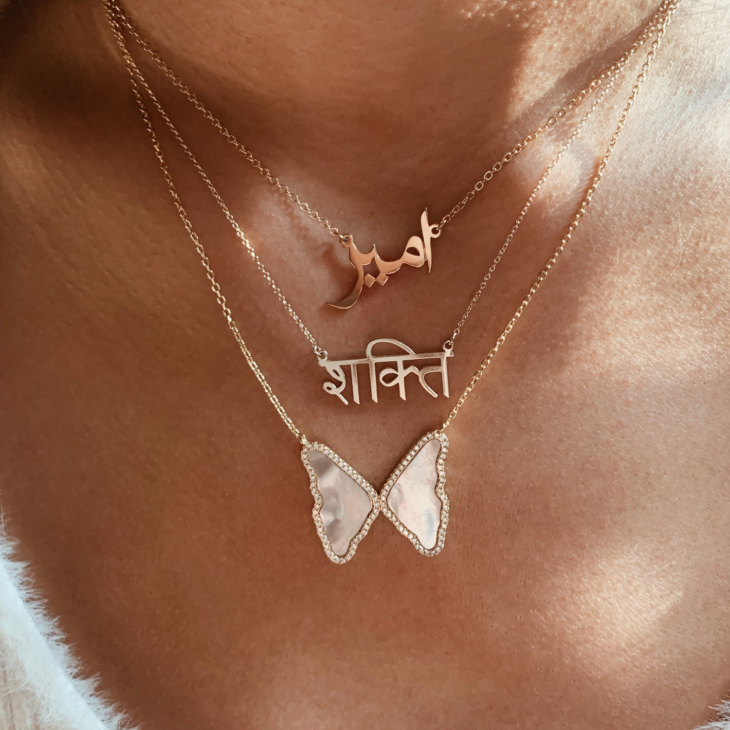 Custom Sanskrit Calligraphy Necklace