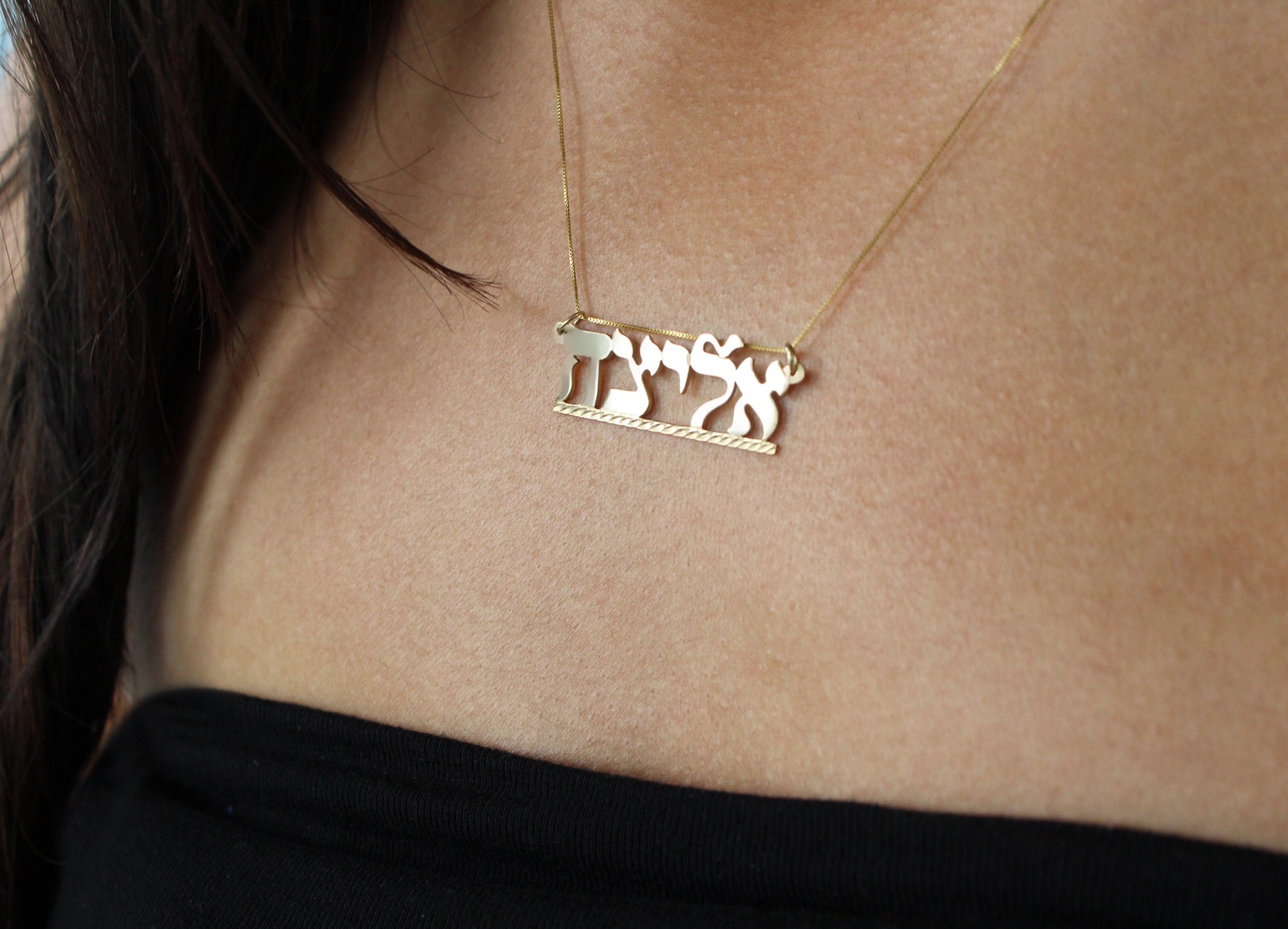 Kimiya Jewelers Hebrew Nameplate Necklace