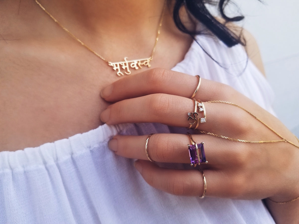 3 Worlds Sanskrit Necklace