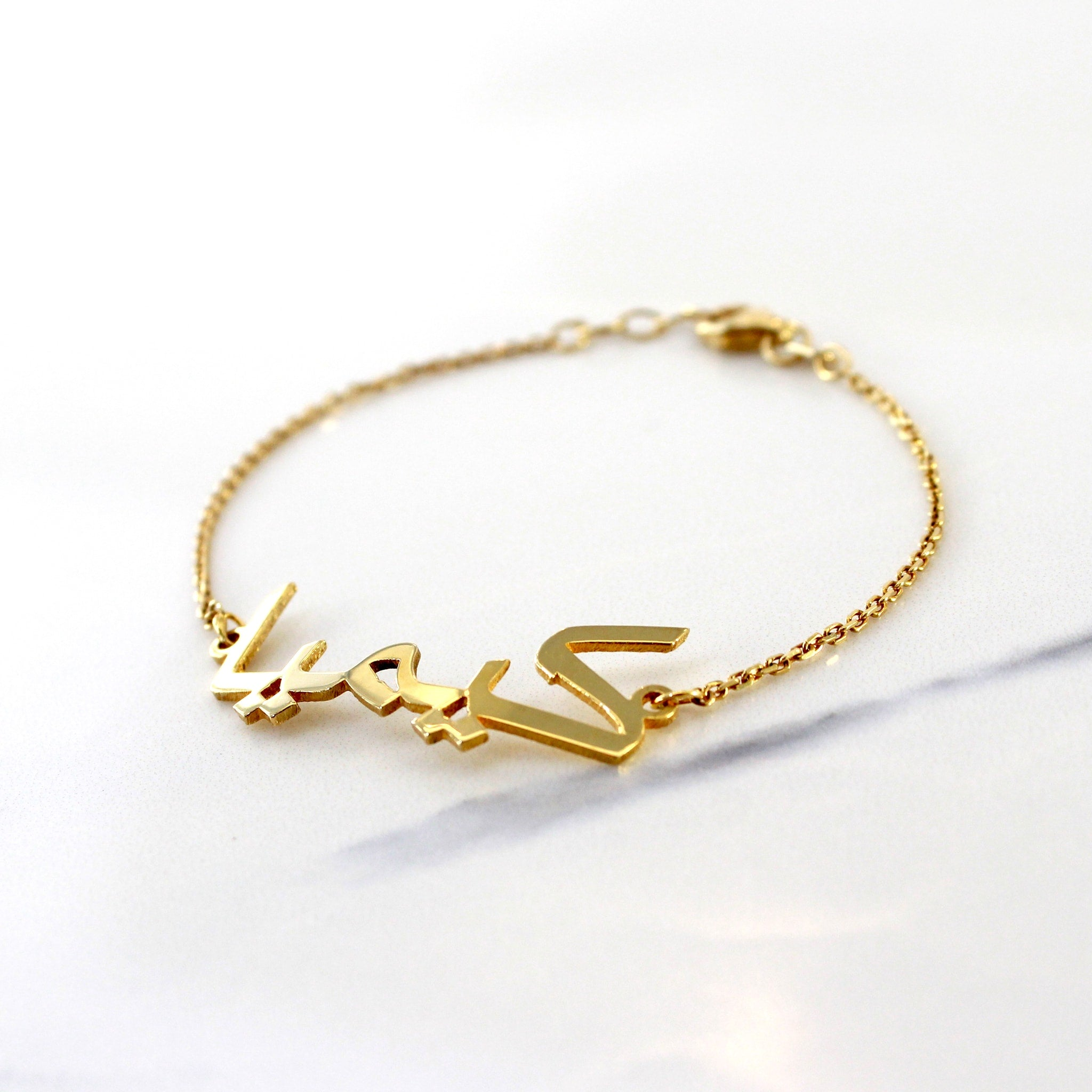 Persian or Arabic Name Bracelet - PRINT Calligraphy