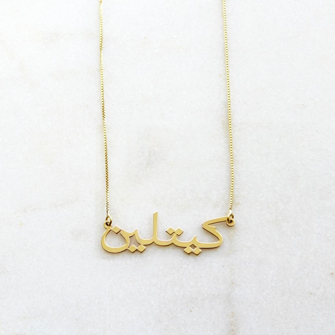 ROUND Calligraphy Persian/Arabic Nameplate Necklace