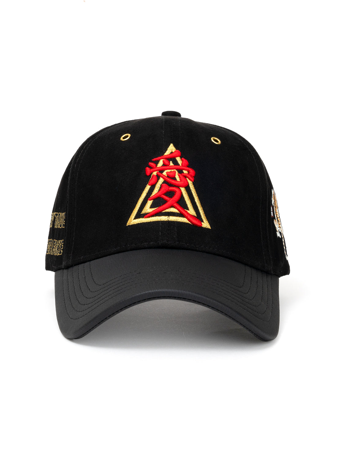 BLACK JAPAN LIMITED EDITION HAT