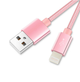 Lightning Charging Cable (1M)