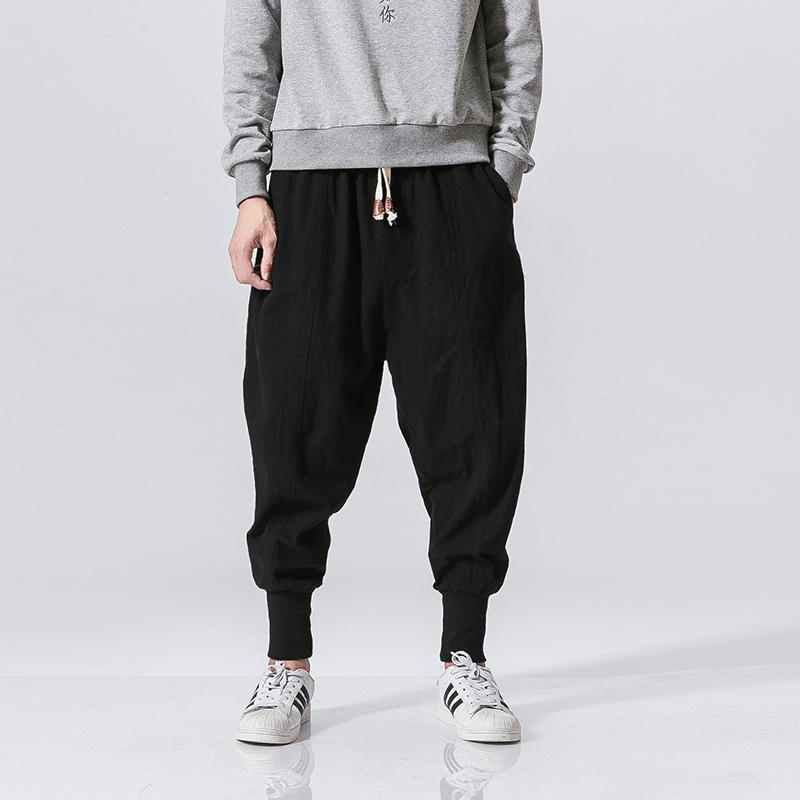 Arigato Joggers - Black - Modern Appeal