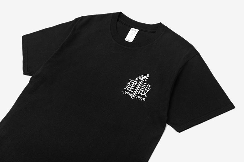 Cyber Construction Tee - Black - Modern Appeal