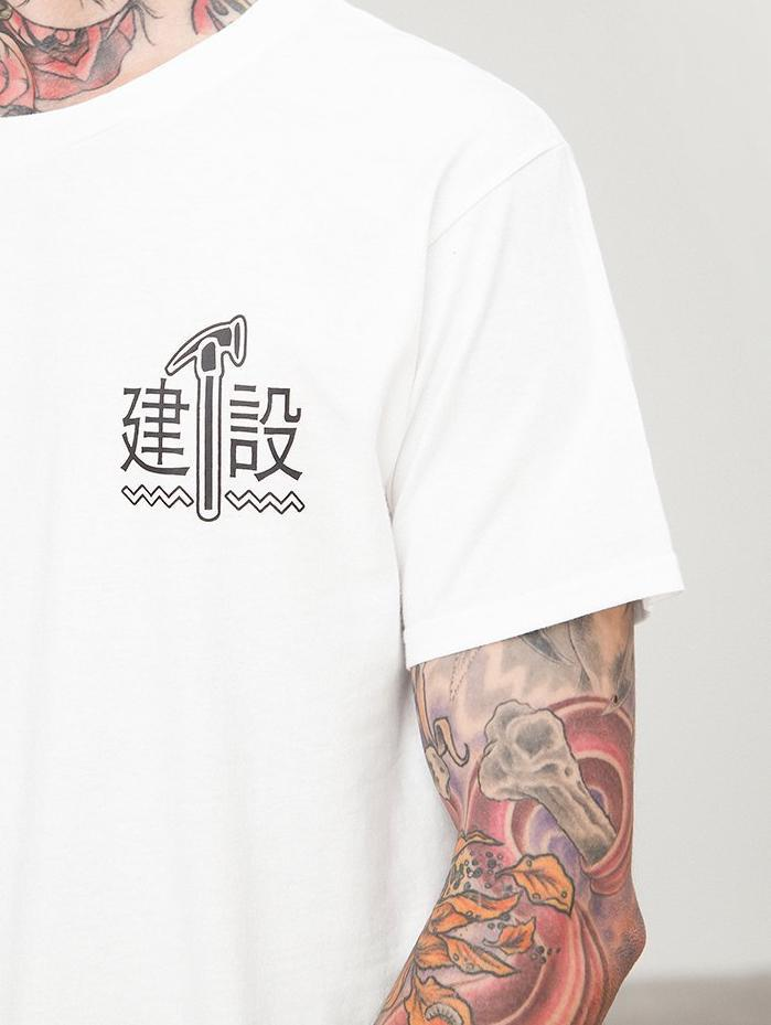 Cyber Construction Tee - White - Modern Appeal