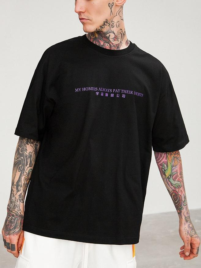 Money Makers Tee - Black - Modern Appeal