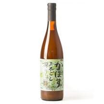 Kabosu Juice, Yakami Orchard, Marugotu Shibori 750ml Glass カボス