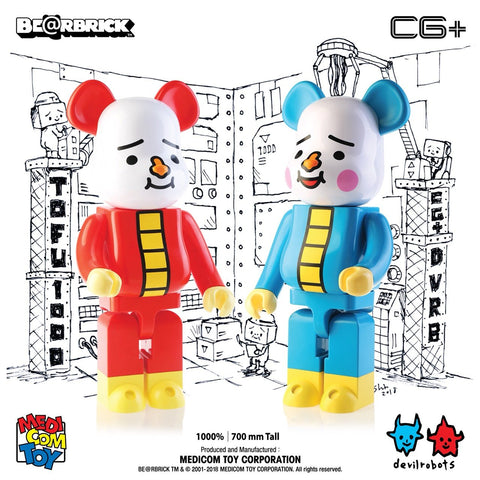 BE@RBRICK Tofu Set 1000%