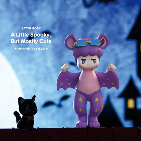 ActionCity Live: Pop Mart Satyr Rory A Little Spooky But Mostly Cute Series - Case of 12 Blind Boxes - ActionCity