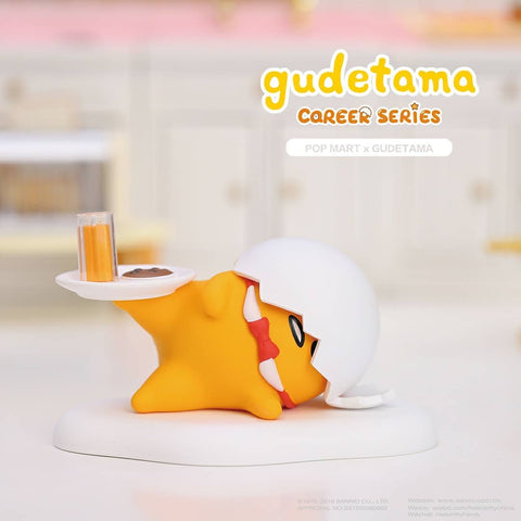 Pop Mart Gudetama Career Series - Case of 12 Blind Boxes
