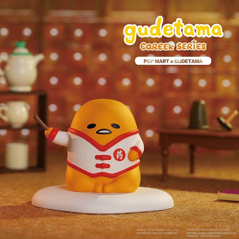 ActionCity Live: Pop Mart Gudetama Career Series - Case of 12 Blind Boxes - ActionCity