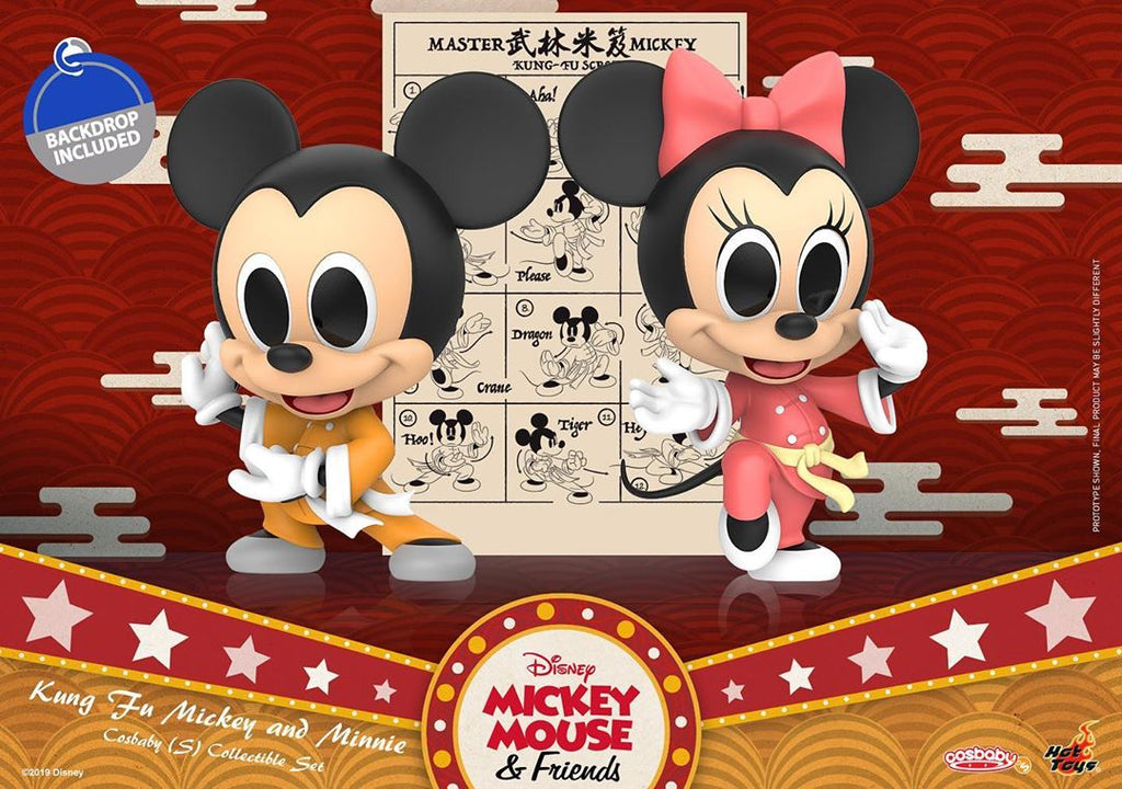 COSB693 - Kung Fu Mickey and Minnie Cosbaby (S) - ActionCity