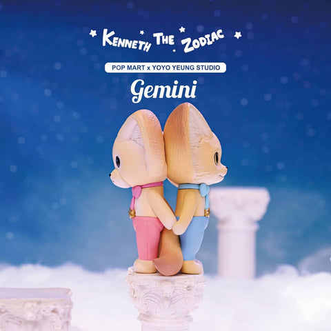 Popmart Kenneth The Zodiac Series - Case of 12 Blind Boxes